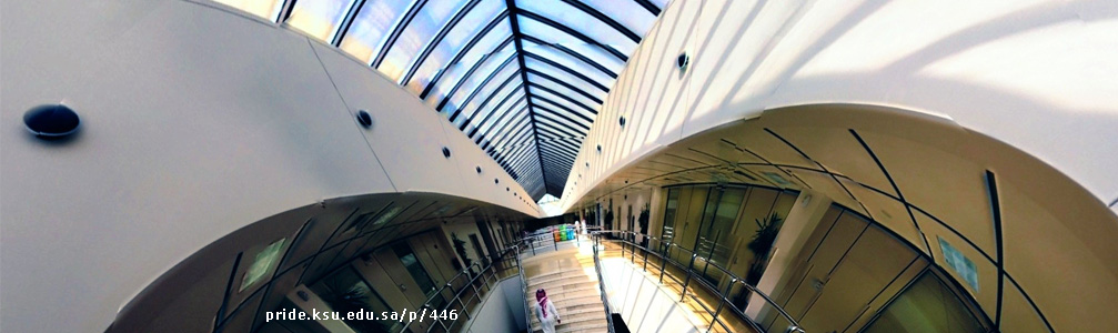 جامعة الملك سعود - جامعة الملك سعود